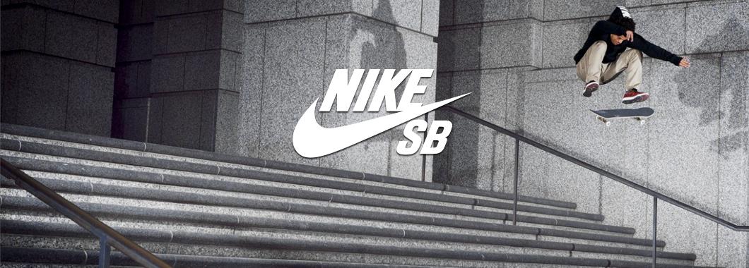 Forty Two Skateboard Shop Nottingham Skateboarding Nike