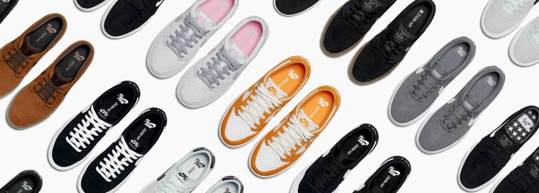 Nike SB Skate Shoe Banner UK