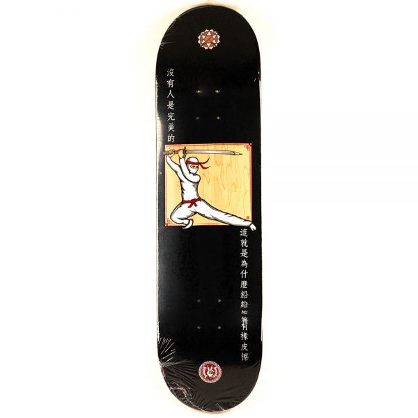Drawing Boards Ninja Deck 8.50