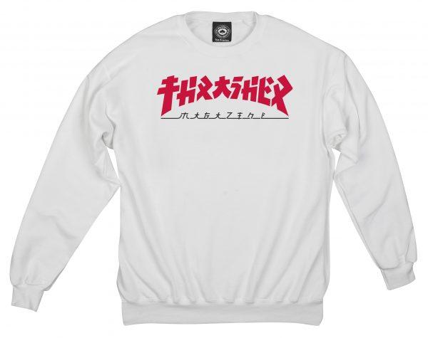 Thrasher Godzilla Crew Neck Sweatshirt Thrasher Magazine UK